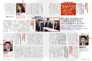 large_media_02