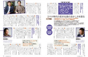 large_media_03